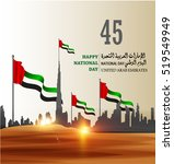 united arab emirates   uae  ... | Shutterstock .eps vector #519549949