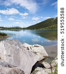 Small photo of Vertical panoramic view of Upper Dewey Lake 3100 feet (945 meters) above sea level (Skagway).