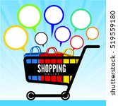 comment bubble with cart vector ... | Shutterstock .eps vector #519559180