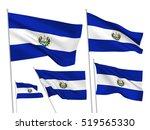 el salvador vector flags set. 5 ... | Shutterstock .eps vector #519565330
