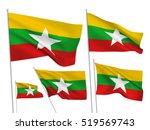 burma  myanmar vector flags set....   Shutterstock .eps vector #519569743