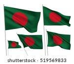 bangladesh vector flags set. 5... | Shutterstock .eps vector #519569833