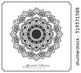 mandala decorative ornament... | Shutterstock .eps vector #519571588