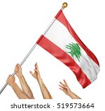 team of peoples hands raising... | Shutterstock . vector #519573664