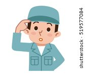 young man with work clothes... | Shutterstock .eps vector #519577084