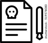 death certificate icon | Shutterstock .eps vector #519578080