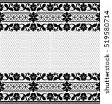 seamless lace pattern  flower... | Shutterstock .eps vector #519580714
