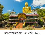 the golden temple in dambulla... | Shutterstock . vector #519581620