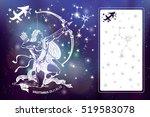 sagittarius zodiac sign... | Shutterstock .eps vector #519583078
