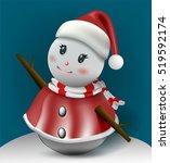 smiling snowman  high detailed... | Shutterstock .eps vector #519592174