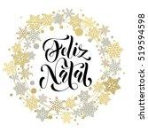 feliz natal. portuguese merry...   Shutterstock .eps vector #519594598