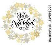 spanish text for merry... | Shutterstock .eps vector #519595024