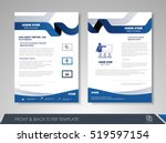 blue annual report brochure... | Shutterstock .eps vector #519597154