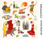 spain traditional symbols set.... | Shutterstock .eps vector #519599584