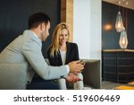 business couple resting for...   Shutterstock . vector #519606469