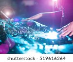 disco dj playing and mixing... | Shutterstock . vector #519616264