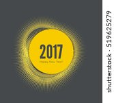 round banner with rays. happy... | Shutterstock .eps vector #519625279