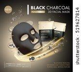 anti blackhead charcoal mask... | Shutterstock .eps vector #519627814