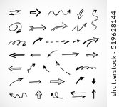 hand drawn arrows  vector set | Shutterstock .eps vector #519628144