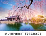 gyeongbokgung palace with... | Shutterstock . vector #519636676