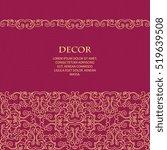 vector decorative frame.... | Shutterstock .eps vector #519639508