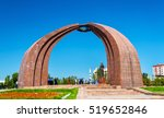the monument of victory in... | Shutterstock . vector #519652846