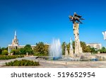 Small photo of Manas equestrian monument in Bishkek, the Kyrgyz Republic