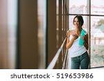 beautiful girl standing in the... | Shutterstock . vector #519653986