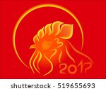 fire rooster. the chinese... | Shutterstock .eps vector #519655693