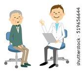 elderly people to consult | Shutterstock .eps vector #519656644