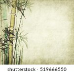 Traditional Chinese Painting...