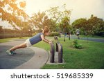 young asian woman exercise in... | Shutterstock . vector #519685339