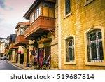 old town of baku. old city... | Shutterstock . vector #519687814