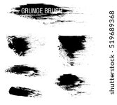 vector set of grunge brush... | Shutterstock .eps vector #519689368