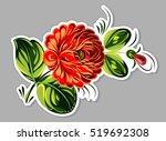 luxury  lush flowers  postcard  ...   Shutterstock .eps vector #519692308