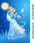 winter lady in the crown and... | Shutterstock .eps vector #519692848