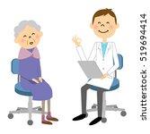 elderly people to consult | Shutterstock .eps vector #519694414