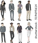 group of cartoon business... | Shutterstock .eps vector #519695614