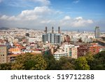city of barcelona cityscape  on ... | Shutterstock . vector #519712288