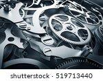 inside mechanism  clockwork...   Shutterstock . vector #519713440
