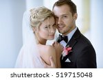 wedding couple on the nature is ... | Shutterstock . vector #519715048