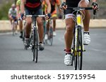 cycling competition | Shutterstock . vector #519715954