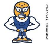 wrestler angry funny boy vector ... | Shutterstock .eps vector #519721960