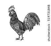 vector rooster with ethnic... | Shutterstock .eps vector #519731848