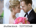 wedding couple on the nature is ... | Shutterstock . vector #519735568