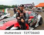 minsk  belarus   june14 2015 ... | Shutterstock . vector #519736660