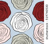 vector seamless floral pattern... | Shutterstock .eps vector #519740530