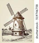 windmill  mill or bakery.... | Shutterstock .eps vector #519746758