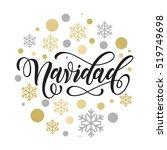 merry christmas in spanish... | Shutterstock .eps vector #519749698