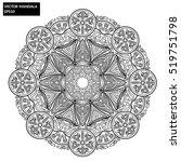 vector mandala | Shutterstock .eps vector #519751798
